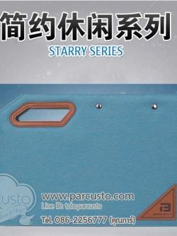 กระเป๋าสำหรับ Tablet 11-13 นิ้ว จาก BRINCH [Pre-order]