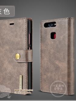 เคส Huawei P9 จาก DG.MING [หมด]