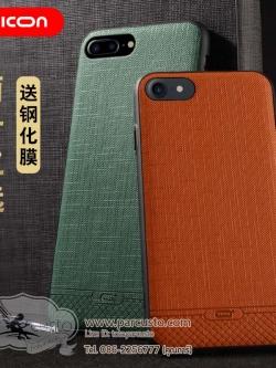 เคสกันกระแทก Apple iPhone 7 และ 7 Plus [หลังหนัง PU] จาก ICON [Pre-order]