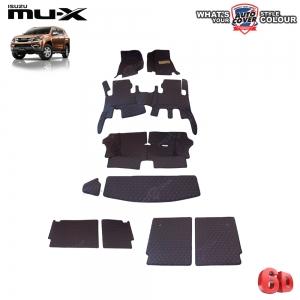 พรมรถยนต์ 6D รถ ISUZU MU-X จำนวน 10 ชิ้น รวมแผ่นท้ายและหลังพนักพิง