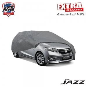 ผ้าคลุมรถเข้ารูป 100% รุ่น EXTRA GUARD V-COAT รถ HONDA JAZZ (GK) ปี 2014-2019