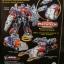 Transformers APS01 Strker Optimus Prime thumbnail 12