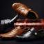 รองเท้าหนังลำลอง MMS2133 thumbnail 1