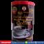 กาแฟลดน้ำหนักดำสำหรับคนดื้อ (ลดยาก) Brazil Patent slimming Coffee ( ชนิดกระปุก)
