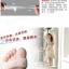 ซิลิโคนถนอมนิ้วเท้า แก้อาการนิ้วเท้าโก่ง ( x 3 คู่) thumbnail 7