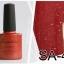 สีเจลทาเล็บ Sapphire thumbnail 45