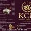กาแฟสมุนไพรเพื่อสุขภาพ กาแฟ KCM ดื่มกาแฟเพื่อปลิดทิ้งความเจ็บปวด thumbnail 4