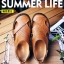 รองเท้าหนังลำลอง MMS2142 thumbnail 1