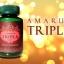 อัมรันต์ ตรีผลา AMARUN TRIPLA ลดเบาหวาน ต้านมะเร็ง รักษาภูมิแพ้ สร้างสมดุลย์ให้ร่างกาย thumbnail 3