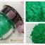 PEARL ADDITIVES สารเติมแต่ง ผงมุกสีผสมชิมเมอร์ ชุดใหญ่ 15 สี thumbnail 12
