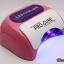 เครื่องอบเจลหลอดผสม LED/UV 48 วัตถ์ PRO-CURE stunning led technology สีชมพูม่วง thumbnail 8