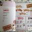 หนังสือลายเล็บ BK-01 Gel nail classroom thumbnail 35