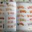 หนังสือลายเล็บ BK-01 Gel nail classroom thumbnail 10