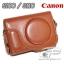 เคสกล้อง Canon S100 S110 No logo thumbnail 1