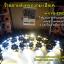 ไฟคาดหัวแบบหัวคู่ 2ลำแสง2สีYG5202 แบตลิเธียม thumbnail 2
