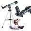 กล้องดูดาว F700 x 60 thumbnail 5