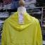 เสื้อคลุม แขนยาวผ้าร่ม มีฮูด ซิปหน้า สีเหลืองเรืองแสง thumbnail 4