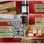น้ำมันสนเข็มแดง 100% Korean Red Pine Needle Extract SAMSUNG E Plus Power Life ของแท้ที่รัฐบาลเกาหลีรับรองได้มาตรฐานของซัมซุง thumbnail 5