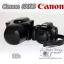 เคสกล้องหนัง Case Canon SX60 ซองกล้องหนัง thumbnail 2