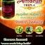 อัมรันต์ ตรีผลา AMARUN TRIPLA ลดเบาหวาน ต้านมะเร็ง รักษาภูมิแพ้ สร้างสมดุลย์ให้ร่างกาย thumbnail 2