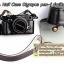 เคสกล้องหนัง Olympus pen-f รุ่น เปิดแบตได้ Case Olympus pen f ใช้ได้ทั้ง Full และ Half Case thumbnail 17