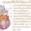 โปรโมชั่น กล่องใส่อาหารเสริมเข้าช่องแข็ง baby cubes 3 ชิ้น ลด 10% thumbnail 11