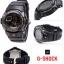 นาฬิกา คาสิโอ Casio G-Shock รุ่น G-7710-1D thumbnail 5
