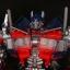 Transformers APS01 Strker Optimus Prime thumbnail 6