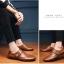 รองเท้าหนังลำลอง MMS2133 thumbnail 7