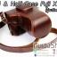 เคสกล้องหนัง Case Fuji XT20 XT10 รุ่นเปิดแบตได้ thumbnail 4