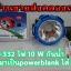 HL-332 แรง10W แบตเป็นpowerbank ได้ thumbnail 2