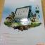 เคสซิลิโคนกันกระแทก Apple iPad Air 2 จาก Pepko/MoRock [Pre-order] thumbnail 57