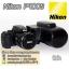 Case Nikon P900S เคสกล้องหนังนิคอน P900 S thumbnail 3