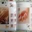 หนังสือลายเล็บ BK-01 Gel nail classroom thumbnail 11