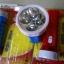 ไฟฉายหลอด LED 4 ดวง ชาร์จไฟบ้านได้เปิดติดต่อ20ชม. YG3292 thumbnail 9