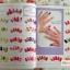 หนังสือลายเล็บ BK-03 รวมลายเล็บแบบต่างๆ thumbnail 11