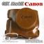 เคสกล้องหนัง Case Canon G1X MarkII G1X Mark2 - Vintage Style thumbnail 3