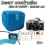 Camera Case Insert ตัวกันกระแทกด้านในกระเป๋ากล้อง Mirrorless รุ่นผ้ากันน้ำ (Size SS) thumbnail 3