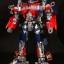 Transformers APS01 Strker Optimus Prime thumbnail 14