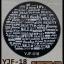 แผ่นปั๊มลายเล็บ รหัส YJF ทรงกลม thumbnail 6