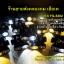 ไฟคาดหัวแบบหัวคู่ 2ลำแสง2สีYG5202 แบตลิเธียม thumbnail 6