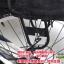 กระเป๋า จักรยาน ทัวร์ริ่ง B-SOUL thumbnail 9