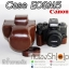 Case Canon EOSM5 เลนส์ 15-45 mm thumbnail 3