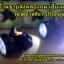 HL502ไฟคาดหัวLEDสีขาวหมุนหรี่ไฟได้ thumbnail 2
