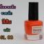 สีสำหรับปั้มลายเล็บ ขวดเล็ก ขนาด 8ml thumbnail 8