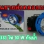 HL-331 ความแรง 10 W กันน้ำ แบต 3600 Mah มีสวิทช์หมุนปรับความสว่างได้ thumbnail 5