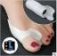 ซิลิโคนคั่นนิ้วเท้า (นิ้วโป้ง/นิ้วชี้) (x3 คู่) thumbnail 7