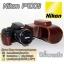 Case Nikon P900S เคสกล้องหนังนิคอน P900 S thumbnail 2