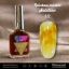 น้ำยาหินอ่อน Rainbow marble Solution รหัส 12 สีเหลือง thumbnail 1