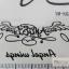 YM-K020 สติ๊กเกอร์สักแฟชั่น sticker tattoo ลายปีก15.5x10.8 cm thumbnail 3